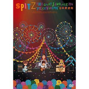 "THE GREAT JAMBOREE 2014 ""FESTIVARENA"" 日本.. / スピッツ (DVD) vanda"