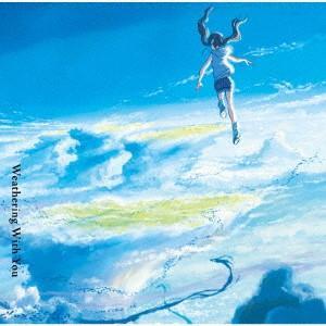 天気の子 / RADWIMPS (CD) (予約)|vanda