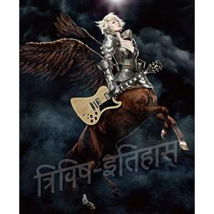 三毒史(初回生産限定盤) / 椎名林檎 (CD) (発売後取り寄せ)|vanda