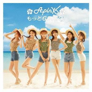 【CD】もっとGO!GO!(初回生産限定盤C ...の関連商品2