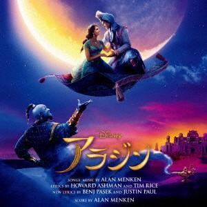 アラジン オリジナル・サウンドトラック 日本語盤 / ディズニー (CD) (発売後取り寄せ)|vanda