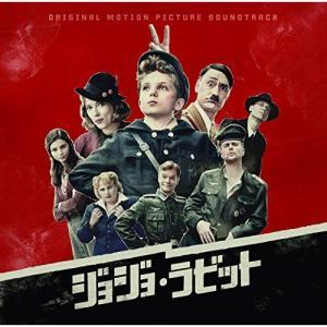 ジョジョ・ラビット(オリジナル・サウンドトラック) / サントラ (CD)