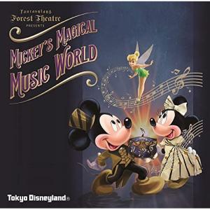 東京ディズニーランド(R) ミッキーのマジカルミュージックワールド / 東京ディズニーランド (CD)|vanda