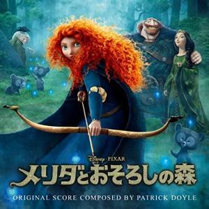 メリダとおそろしの森 オリジナル・サウンドトラック / ディズニー (CD)