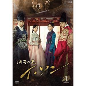 仮面の王 イ・ソン DVD-BOXI / ユ・スンホ (DVD)