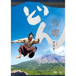 西郷どん 完全版 第壱集 / 鈴木亮平 (DVD)