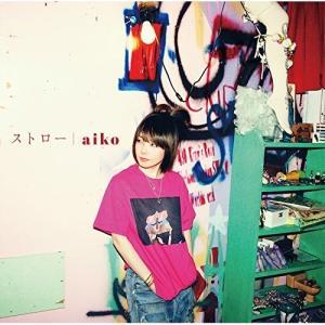 ストロー / aiko (CD) (予約)...
