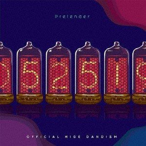Pretender(初回限定盤A)(DVD付) / Official髭男dism (CD)|vanda