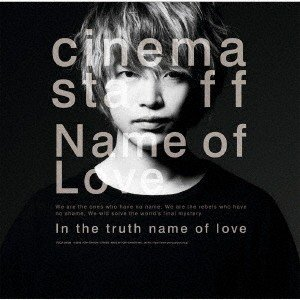 Name of Love / cinema staff (CD)
