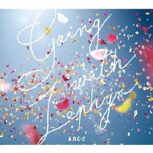 Going with Zephyr(初回限定盤A)(DVD付) / A.B.C-Z (CD) (発売後取り寄せ)|vanda