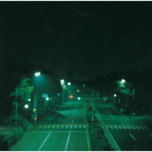 明日に向かって走れ-月夜の歌- / エレファントカシマシ (...