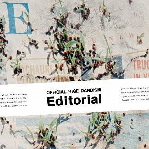 Editorial / Official髭男dism (CD) vanda