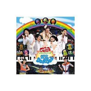 NHK「おかあさんといっしょ」スペシャルステージ 青空ワンダーランド / NHKおかあさんといっしょ (CD)|vanda