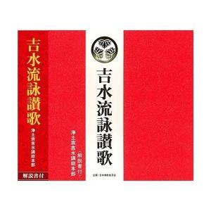 発売日:2012/03/07 収録曲: / 花まつり御和讃 / 来迎御和讃 / 殉国英霊御和讃 / ...