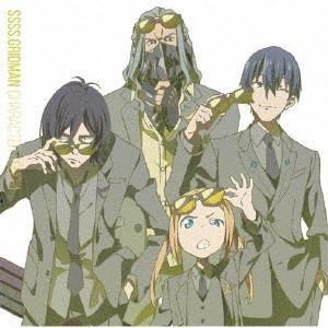 SSSS.GRIDMAN CHARACTER SONG.4 新世紀中学生 / 新世紀中学生 (CD)
