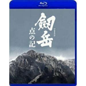 劔岳 点の記(Blu-ray Disc) / 浅野忠信 (Blu-ray)|vanda