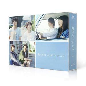 好きな人がいること Blu-ray BOX(Blu-ray ...