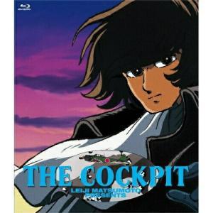 ザ・コクピット(Blu-ray Disc) /  (Blu-ray)|vanda