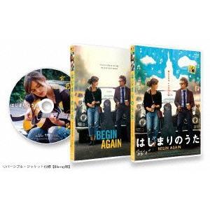 はじまりのうた BEGIN AGAIN(Blu-ray Di...