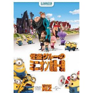 怪盗グルーのミニオン危機一発 /  (DVD)|vanda