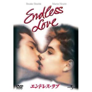 エンドレス・ラブ / ブルック・シールズ (DVD)|vanda