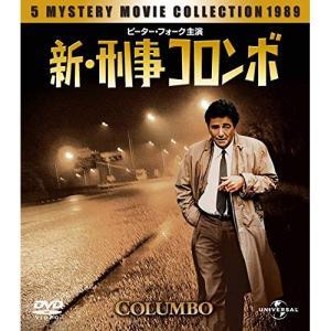 新・刑事コロンボ バリューパック / ピーター・フォーク (DVD)