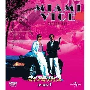 マイアミ・バイス シーズン1 バリューパック / ドン・ジョンソン (DVD)
