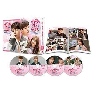 ハンムラビ法廷〜初恋はツンデレ判事!?〜 DVD-SET1 / エル (DVD)