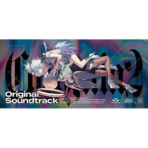 Caligula2-カリギュラ2- OST[完全初回限定生産] / ゲームミュージック (CD) (発売後取り寄せ) vanda