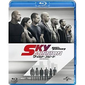 ワイルド・スピード SKY MISSION(Blu-ray Disc) / ヴィン・ディーゼル (Blu-ray)|vanda