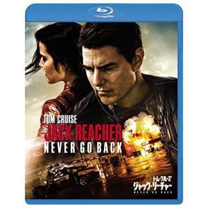 ジャック・リーチャー NEVER GO BACK(Blu-ray Disc) / トム・クルーズ (Blu-ray)|vanda