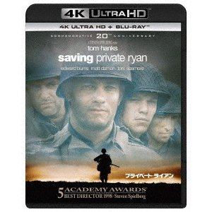 プライベート・ライアン(4K ULTRA HD+ブルーレイ) / トム・ハンクス (4K ULTRA HD)|vanda