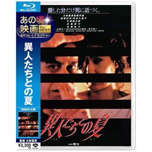 異人たちとの夏 / 風間杜夫 (DVD)|vanda