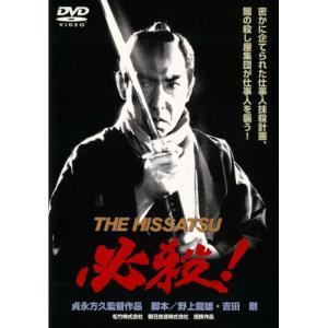 必殺!THE HISSATSU / 藤田まこと/三田村邦彦/貞永方久(監督)/平尾昌晃(音楽) (DVD)|vanda
