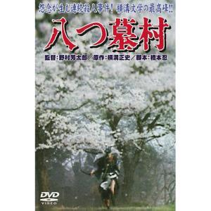 八つ墓村 / 萩原健一 (DVD)|vanda