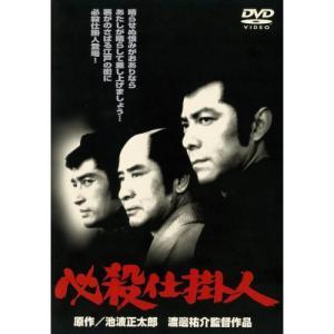必殺仕掛人 / 田宮二郎 (DVD)|vanda
