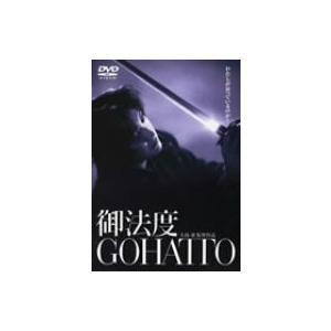 御法度 / ビートたけし (DVD)|vanda