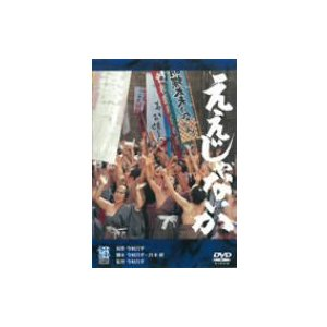 ええじゃないか / 桃井かおり (DVD)|vanda