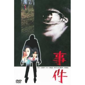 事件 / 松坂慶子 (DVD)|vanda