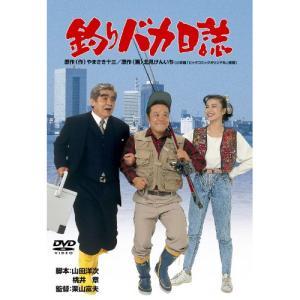 釣りバカ日誌 / 西田敏行 (DVD) vanda