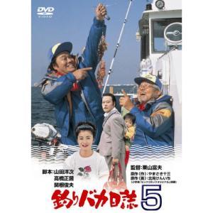 釣りバカ日誌5 / 西田敏行 (DVD)|vanda