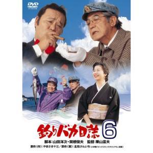釣りバカ日誌6 / 西田敏行 (DVD)|vanda