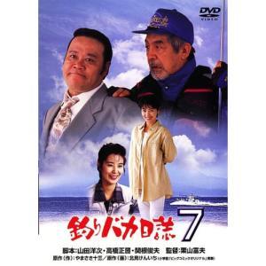 釣りバカ日誌7 / 西田敏行 (DVD)|vanda
