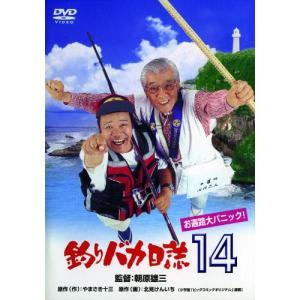 釣りバカ日誌14 お遍路大パニック! / 西田敏行 (DVD)|vanda