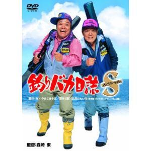 釣りバカ日誌スペシャル / 西田敏行 (DVD)|vanda