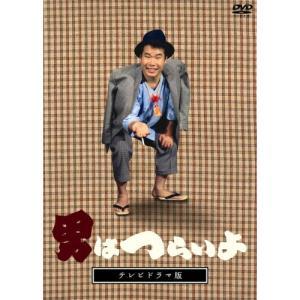 テレビドラマ版「男はつらいよ」 / 渥美清 (DVD)|vanda