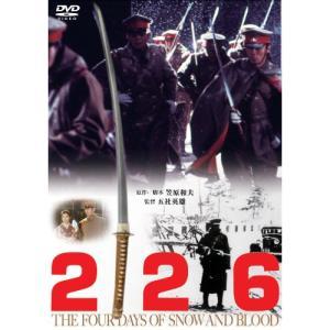 226 / 萩原健一 (DVD)|vanda