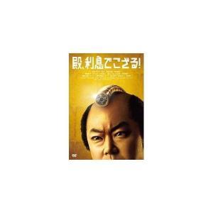 殿、利息でござる! / 阿部サダヲ (DVD)