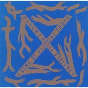 BLUE BLOOD / X (CD)