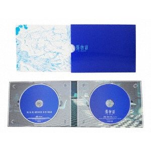 傷物語〈II熱血篇〉(完全生産限定版)(Blu-ray Disc) / 物語シリーズ (Blu-ray)|vanda